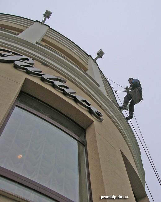 Промышленный альпинизм (промальп) в Донецке