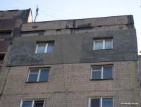 Утепление фасадов, балконов снаружи, Донецк, Макеевка